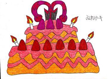 ふんすいケーキ